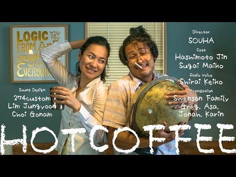 """Hot Coffee"" My Rode Reel 2017"