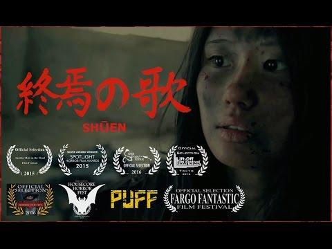 ������/ SHUEN � Japanese post apocalyptic short film �人������ �